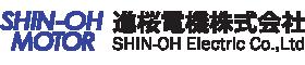 進桜電機株式会社